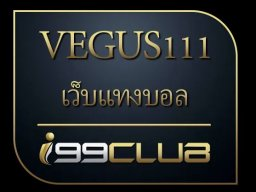 vegus11101