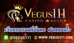 veguss111