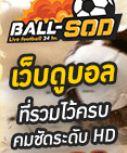 ballsod111