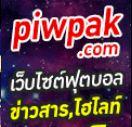 piwpak111